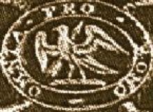 Murdoch, Thomas (1758 - 1846) (Stamp 1)