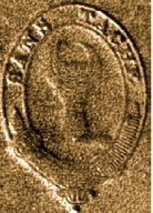 Napier, Mark (1798 - 1879) (Stamp 1)