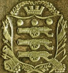 Ordnance Office (Stamp 1)