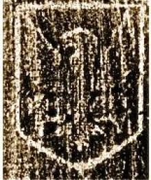 Parkin, Thomas (1845 - 1932) (Stamp 1)