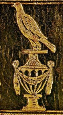 Pearson, Thomas (Stamp 1)