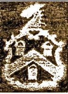 Pemberton, Robert Norgrave (1791 - 1848) (Stamp 1)