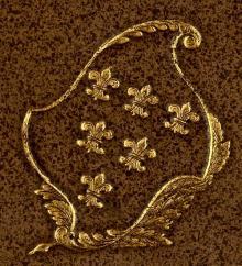 Penny, Sarah (Stamp 1)