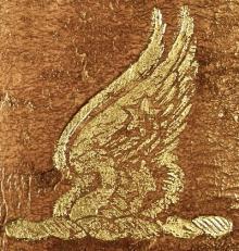 Penrice, Thomas (1757 - 1816) (Stamp 7)