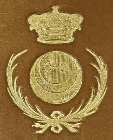 Percy, Algernon, 4th Duke of Northumberland (1792 - 1865) (Stamp 2)