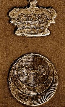 Percy, Algernon, 4th Duke of Northumberland (1792 - 1865) (Stamp 5)