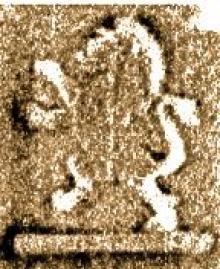 Phillipps, Thomas, Sir, Baronet (1792 - 1872) (Stamp 1)