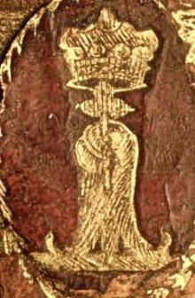 Phipps, Constantine John, 2nd Baron Mulgrave  (1744 - 1792) (Stamp 3)