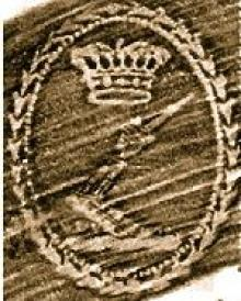 Poulett, John, 4th Earl Poulett (1756 - 1819) (Stamp 1)