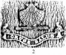Prankerd, Peter Dowding (1819 - 1902) (Stamp 2)