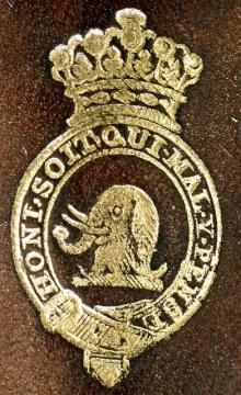 Pratt, John Jeffreys, 2nd Earl and 1st Marquess Camden  (1759 - 1840) (Stamp 2)