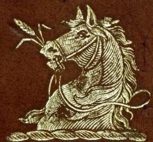 Prest, William (Stamp 5)