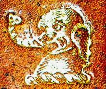 Putland, John (1709 - 1773) (Stamp 2)