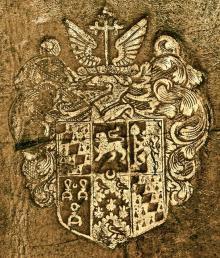 Pye, John, Sir, 1st Baronet (1626-1697)  (Stamp 1)