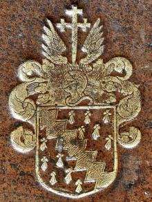 Pye, Robert, Sir (1585 - 1662) (Stamp 2)