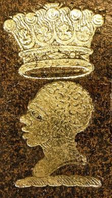 Radcliffe, James Bartholomew, 4th Earl of Newburgh (1725 - 1787) (Stamp 1)