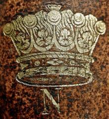 Radcliffe, James Bartholomew, 4th Earl of Newburgh (1725 - 1787) (Stamp 2)