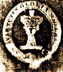 Robertson (Stamp 1)