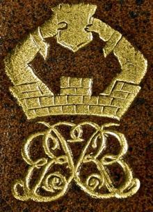 Rudge,, Edward John (1792 - 1861) (Stamp 2)