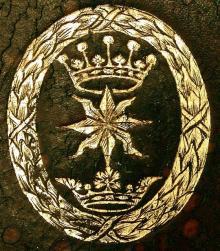 Sackville, Edward, 4th Earl of Dorset (Stamp 1)