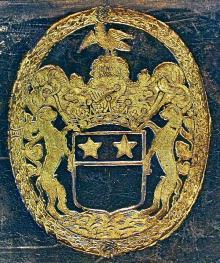 Saint John, Oliver, 1st Earl of Bolingbroke (Stamp 1)