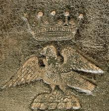 Saint John, Oliver, 1st Earl of Bolingbroke (Stamp 2)