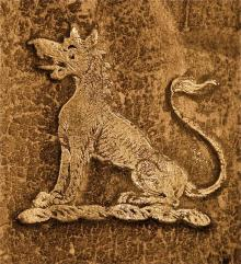 Sebright, John Saunders, Sir, 7th Baronet, of Besford (1767 - 1846) (Stamp 5)