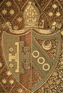 Selwyn College Cambridge (Stamp 1)