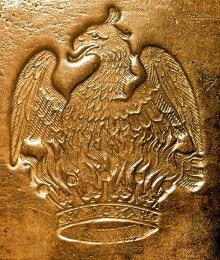 Seymour, William, 2nd Duke of Somerset (1588 - 1660) (Stamp 3)