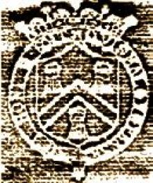 Sheffield, John, 1st Duke of Buckingham and Normanby  (1648 - 1721) (Stamp 2)