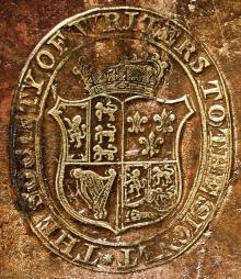Signet Library Edinburgh (Stamp 1)