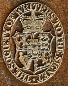 Signet Library Edinburgh (Stamp 3)