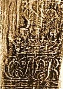 Sinclair, George, 6th Earl of Caithness (Stamp 1)