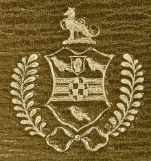 Smith, John, Sir, 1st Baronet (1744 - 1807) (Stamp 2)