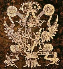 Spencer, Charles, 3rd Duke of Marlborough (1706 - 1758) (Stamp 1)