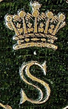Spencer, George John, 2nd Earl Spencer (1758 - 1834) (Stamp 13)
