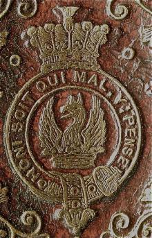 Spencer, George John, 2nd Earl Spencer (1758 - 1834) (Stamp 7)