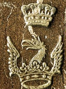 Spencer, George John, 2nd Earl Spencer (1758 - 1834) (Stamp 9)