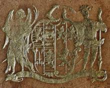 Stratford, Edward, 2nd Earl of Aldborough  (Stamp 1)