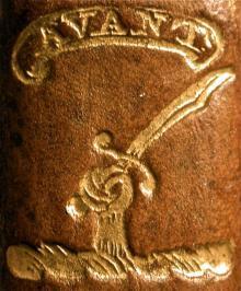 Stuart, John, Sir, 3rd Baronet (1714 - 1796) (Stamp 1)