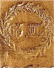 Taylor, George (1808 - 1864) (Stamp 1)