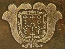 Tighe, William (1657 - 1679) (Stamp 1)