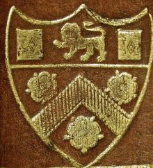 Trinity College Cambridge (Stamp 2)