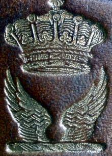 Van Reede, William Gustaaf Frederick, 9th Earl of Athlone  (1780 - 1844) (Stamp 1)