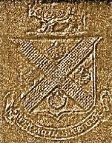 Wade, Herbert Louis (1855-1923)  (Stamp 1)