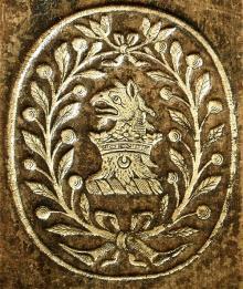 Watson, Thomas (1665 - 1723) (Stamp 1)