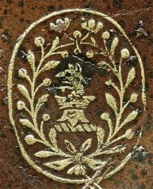 Watson, Thomas (1665 - 1723) (Stamp 2)