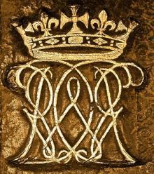 William, Duke of Gloucester (1689 - 1700) (Stamp 1)