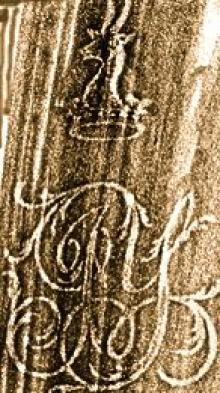 Yates, Joseph (1764 - 1824) (Stamp 1)