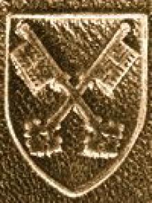 York Minster (Stamp 1)